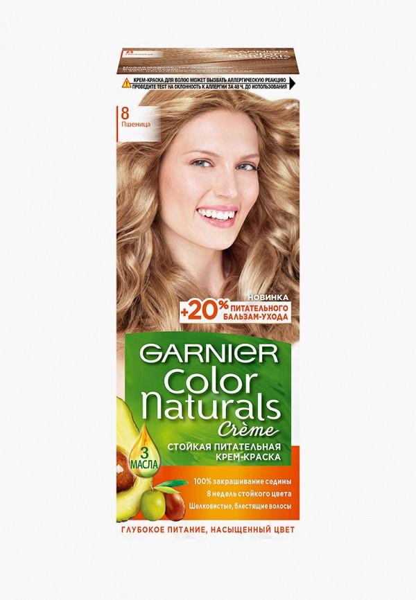 Краска для волос Garnier Garnier GA002LWIVS56 краска для волос garnier garnier ga002lwdtfy5