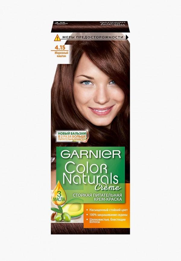 Купить Краска для волос Garnier, Color Naturals , стойкая, питательная, оттенок 4.15, Морозный каштан, GA002LWIVS57, белый, Весна-лето 2018