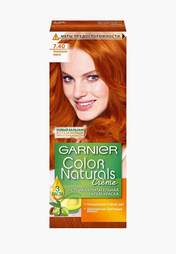 Краска для волос Garnier Garnier GA002LWIVS61 стоимость