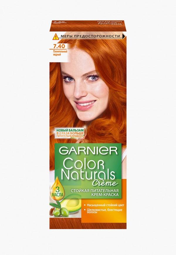 Краска для волос Garnier Garnier GA002LWIVS61 краска для волос garnier garnier ga002lwivr92