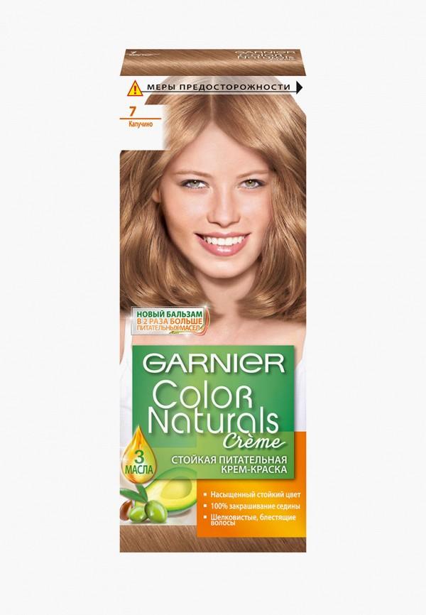 Краска для волос Garnier Garnier GA002LWIVS62 крем для лица garnier garnier ga002lwivr65
