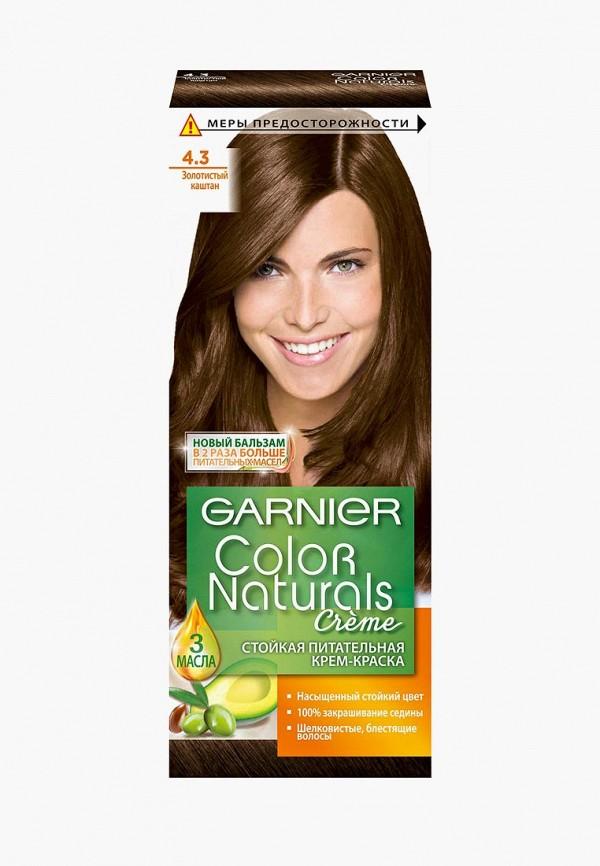 Краска для волос Garnier Garnier GA002LWIVS64 краска для волос garnier garnier ga002lwdtfy1
