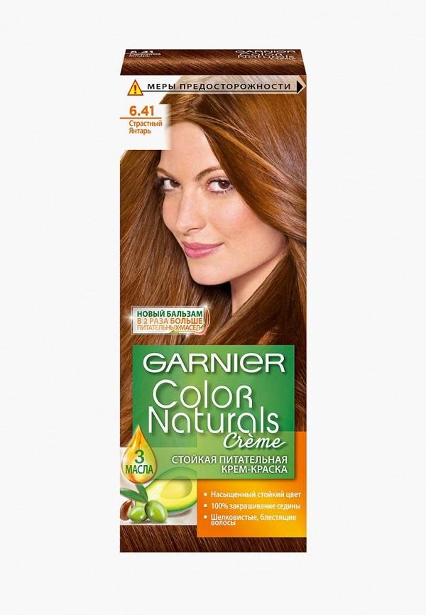 Краска для волос Garnier Garnier GA002LWIVS65 garnier