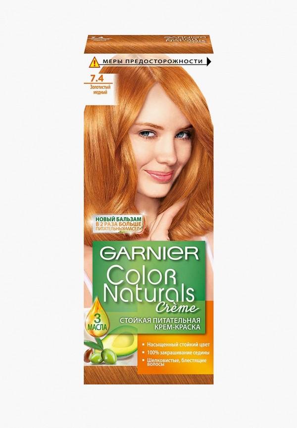 Купить Краска для волос Garnier, Color Naturals , стойкая, питательная, оттенок 7.4, Золотистый медный, GA002LWIVS68, коричневый, Весна-лето 2018