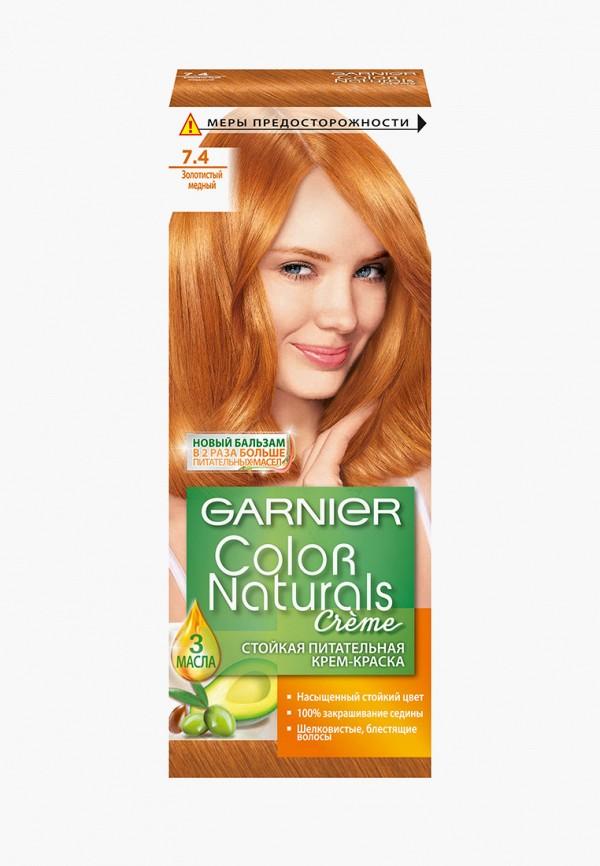 Краска для волос Garnier Garnier GA002LWIVS68 цена в Москве и Питере
