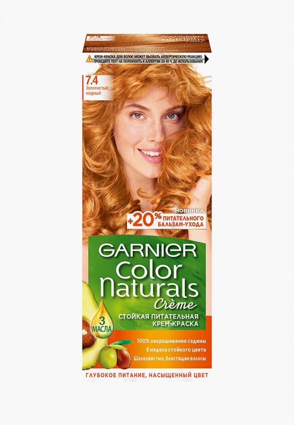 Краска для волос Garnier Garnier GA002LWIVS68 краска для волос garnier garnier ga002lwdtfy5