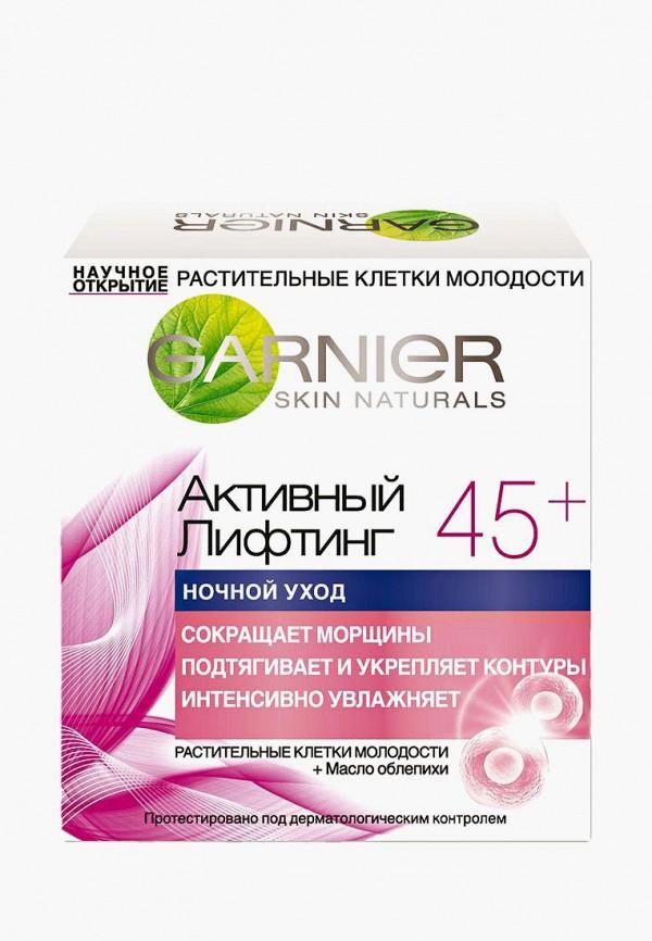 Крем для лица Garnier Garnier GA002LWIVS93 крем для лица garnier garnier ga002lwxwz32