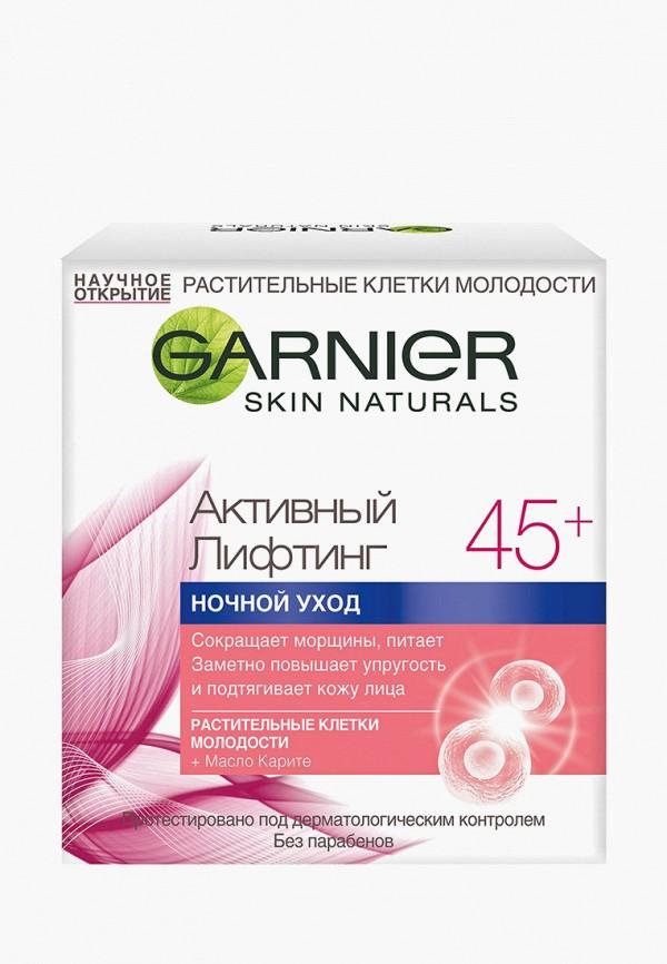 Крем для лица Garnier Garnier GA002LWIVS93 цена 2017
