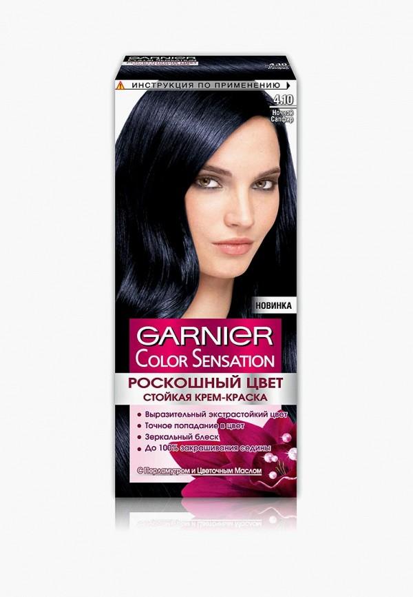 Краска для волос Garnier Garnier GA002LWJCL95 garnier