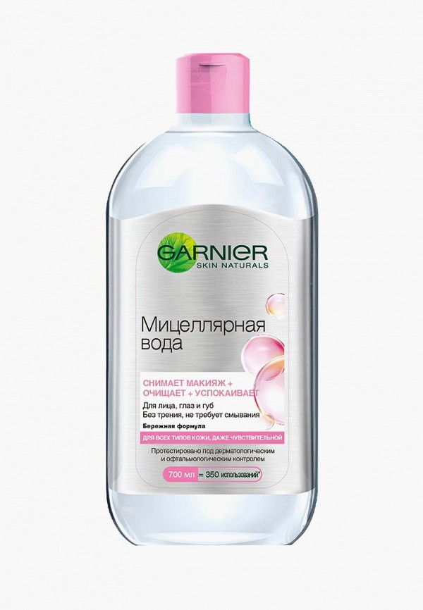 Мицеллярная вода Garnier Garnier GA002LWMHP51