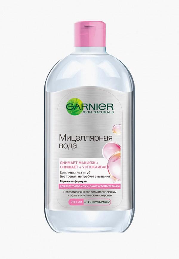 женская мицеллярная вода garnier