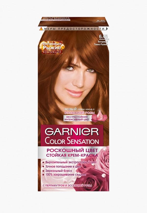 Краска для волос Garnier Garnier GA002LWOEX26 краска для волос garnier garnier ga002lwivr92