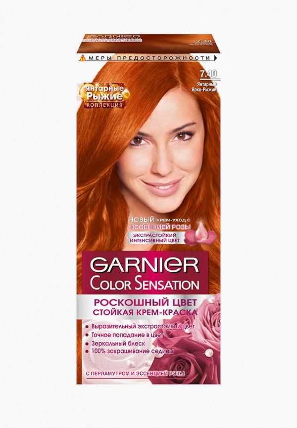 краска для волос garnier, разноцветный