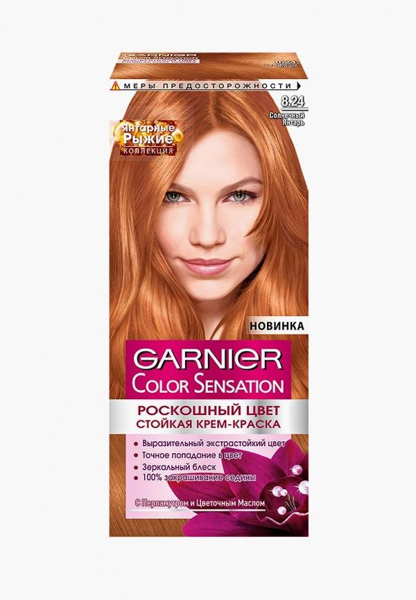 Краска для волос Garnier Garnier GA002LWOEX28 маска для лица garnier garnier ga002luzje38