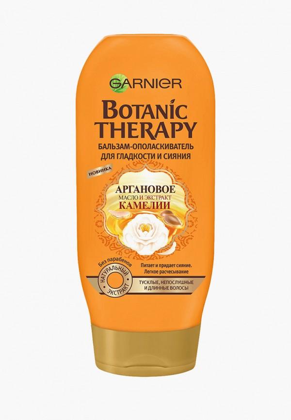 Бальзам для волос Garnier Garnier GA002LWPTK33 бальзам для волос garnier garnier ga002lwivs74