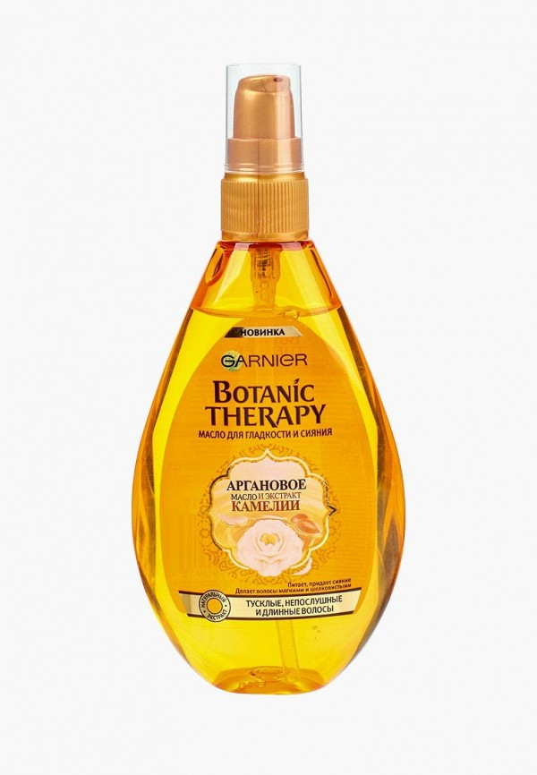 Масло для волос Garnier Garnier GA002LWPTK44 масло для тела garnier garnier ga002lwfjx15