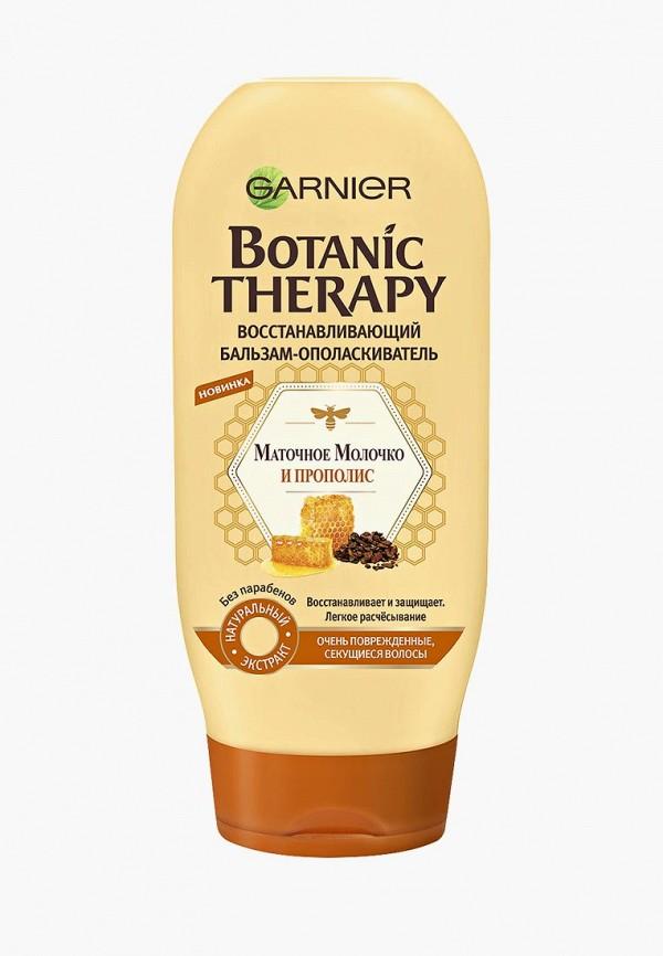 Бальзам для волос Garnier Garnier GA002LWPTK49 крем для лица garnier garnier ga002lwivr65