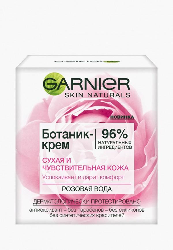 Крем для лица Garnier Garnier GA002LWXWZ32 цена 2017