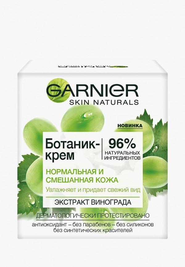 Крем для лица Garnier Garnier GA002LWXWZ33 крем для лица garnier garnier ga002lwivr57