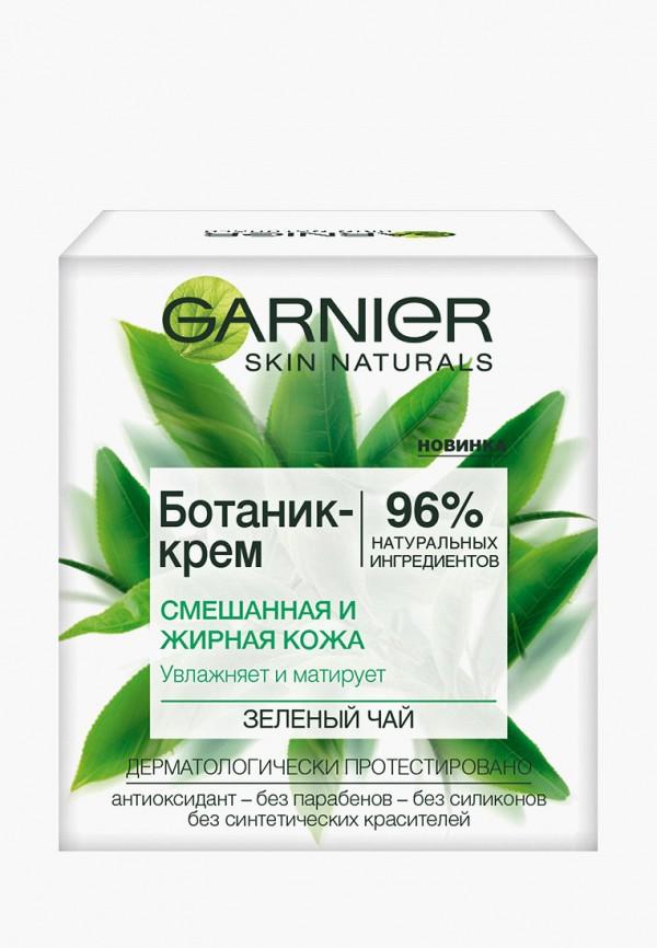 Крем для лица Garnier Garnier GA002LWXWZ34 недорого
