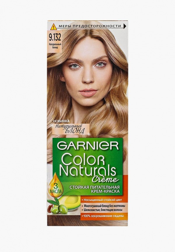 Краска для волос Garnier Garnier GA002LWXWZ35 краска для волос garnier garnier ga002lwivr89