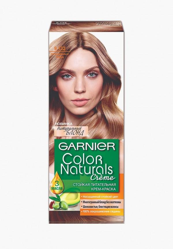 Краска для волос Garnier Garnier GA002LWXWZ35 краска для волос garnier garnier ga002lwxwz35