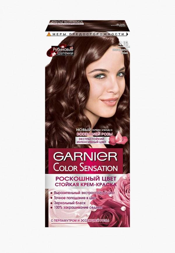 Краска для волос Garnier Garnier GA002LWXWZ37 крем для лица garnier garnier ga002lwivr65