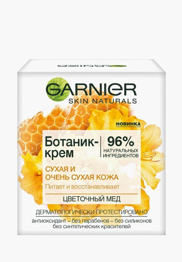 Крем для лица Garnier Garnier GA002LWZJE36 недорого