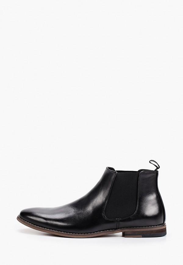 мужские ботинки galax, черные