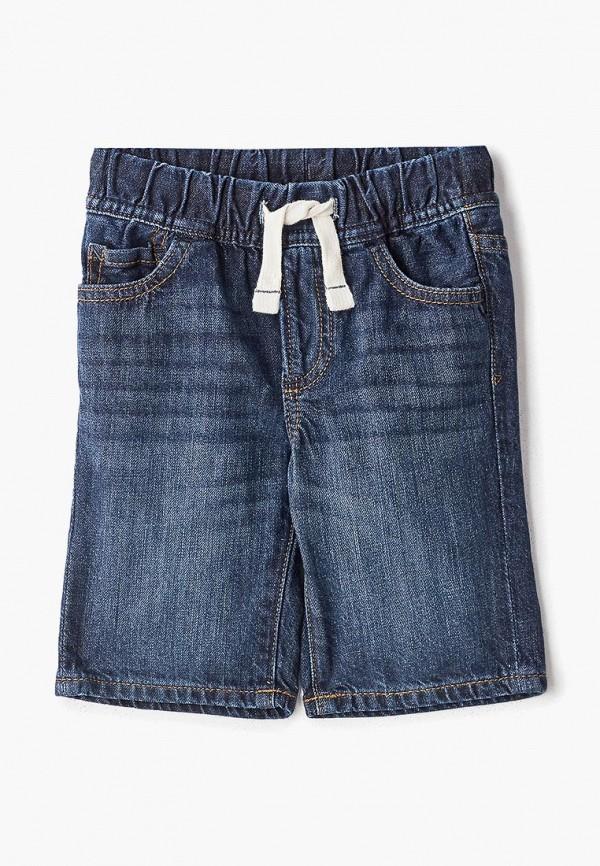 джинсовые шорты gap для мальчика, синие
