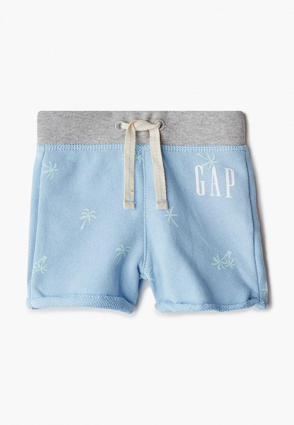 спортивные шорты gap для мальчика, голубые