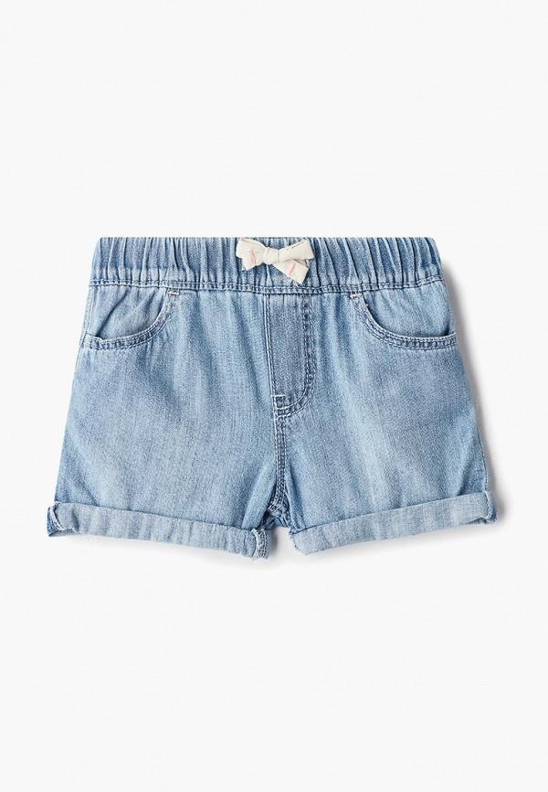 Шорты джинсовые Gap Gap GA020EGEVJL4 цена и фото
