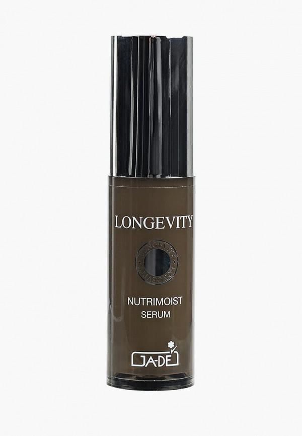 Сыворотка для лица Ga-De Ga-De GA022LWAWTP3 саморез кровельный с буром 4 8х70мм темно коричневый 150шт