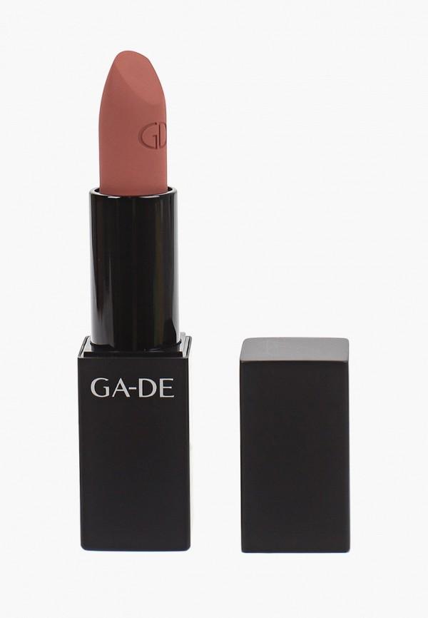 женская помада ga-de, розовая