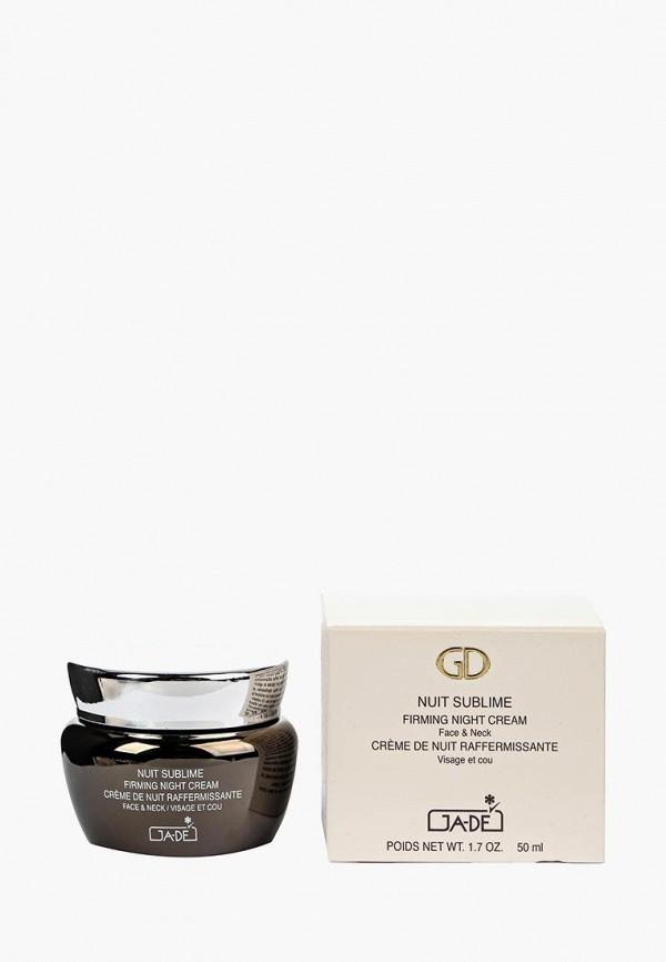 Крем для лица Ga-De Ga-De GA022LWSUC30 ga de крем сс essentials skin perfecting no 3