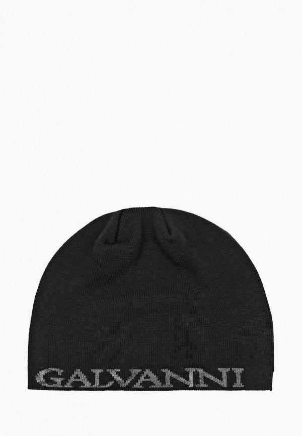мужская шапка galvanni, черная