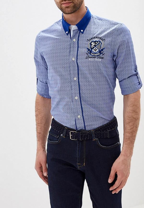 Фото - мужскую рубашку Galvanni синего цвета
