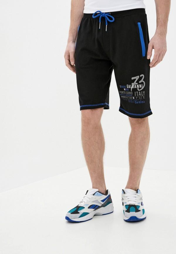 мужские спортивные шорты galvanni, черные