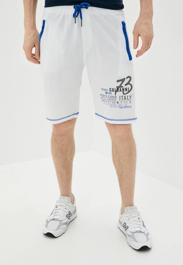 мужские повседневные шорты galvanni, белые