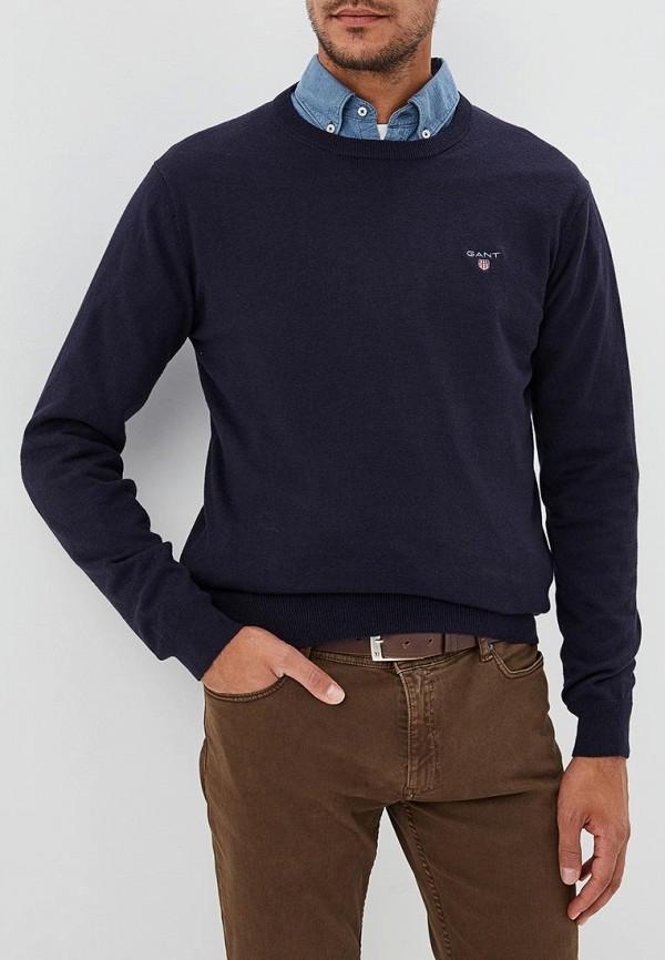 мужской джемпер gant, синий
