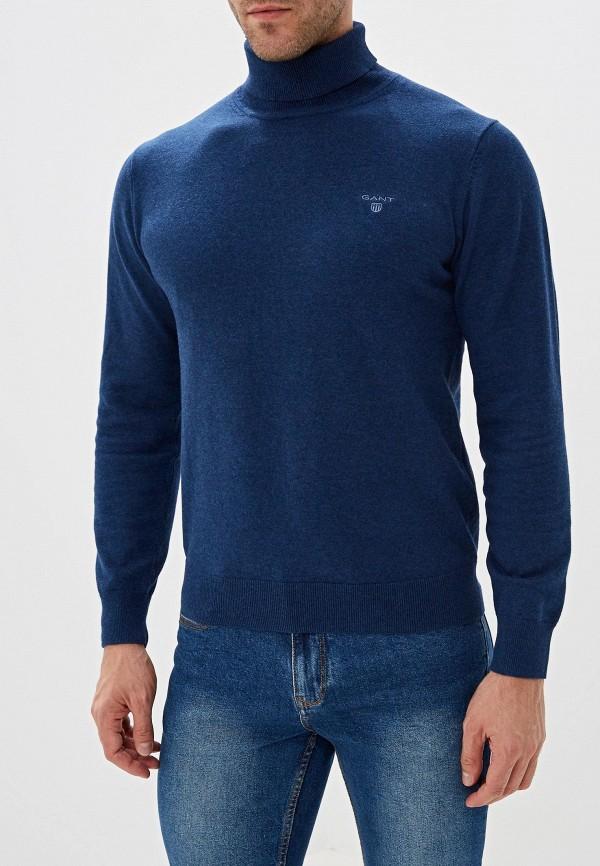 мужская водолазка gant, синяя