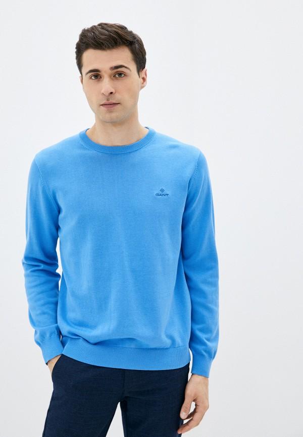 мужской джемпер gant, голубой