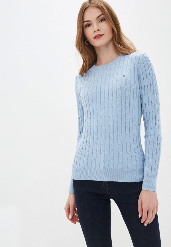 женский джемпер gant, голубой