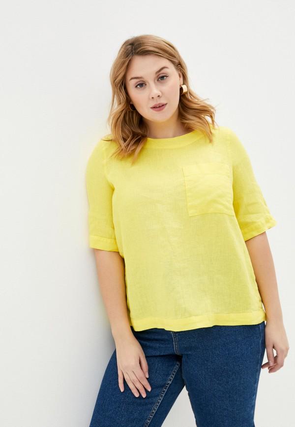 женская блузка gerry weber, желтая