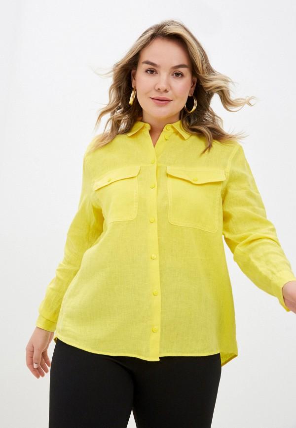 женская рубашка с длинным рукавом gerry weber, желтая
