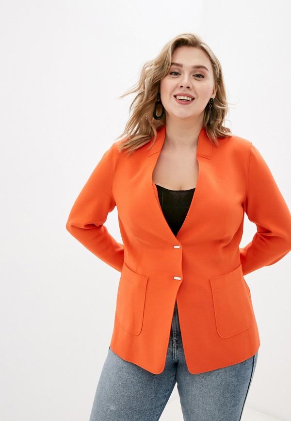 женский пиджак gerry weber, оранжевый