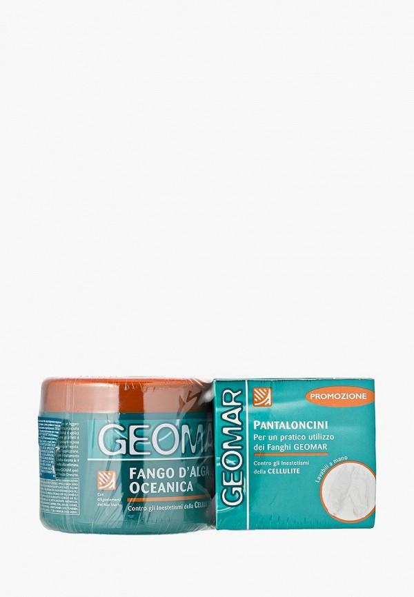 Глина для тела Geomar Geomar GE003LUBBI45 масло для тела geomar geomar ge003lubbi58
