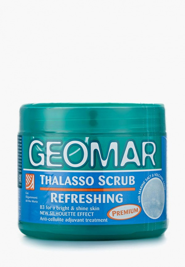 Скраб для тела Geomar Geomar GE003LUBBI51 масло для тела geomar geomar ge003lubbi58