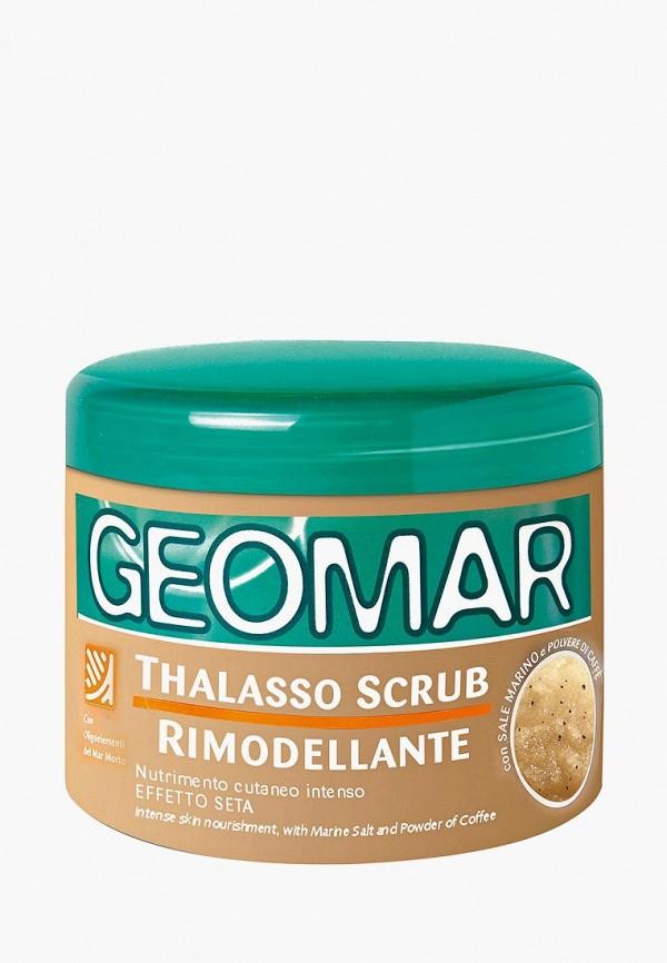 Скраб для тела Geomar Geomar GE003LWEXDE2