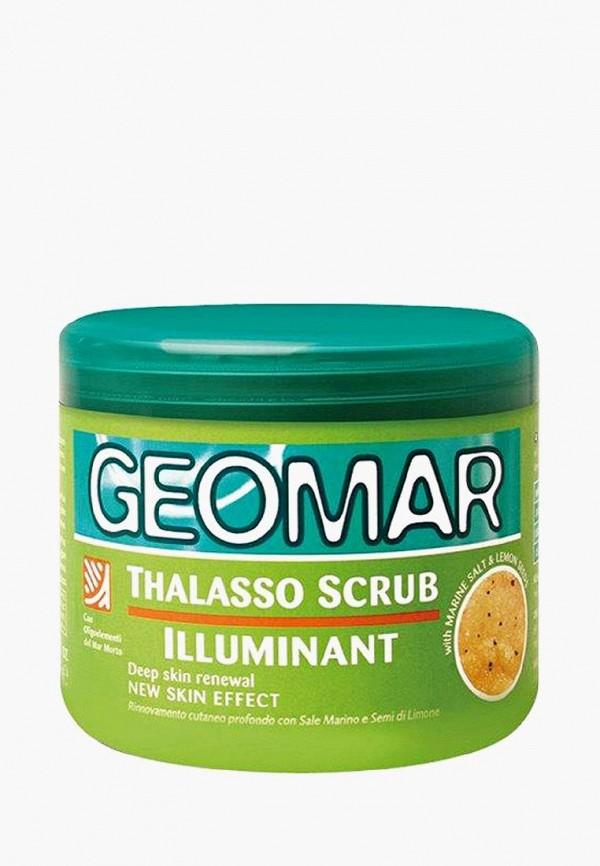 скраб geomar